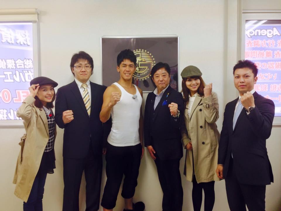 北海道テレビ