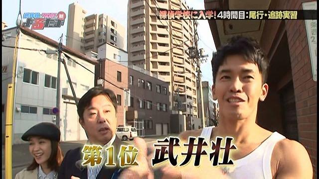 TVhテレビ北海道 武井壮と新よるたま